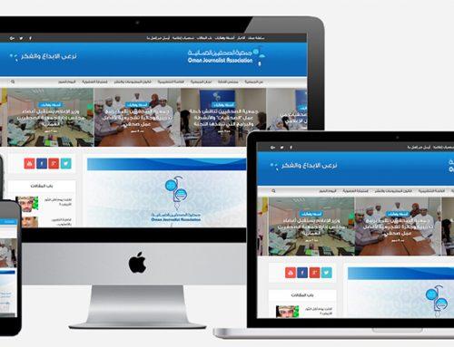 جمعية الصحفيين العمانية